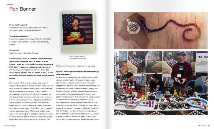 Pro BMX Magazine - Page 2