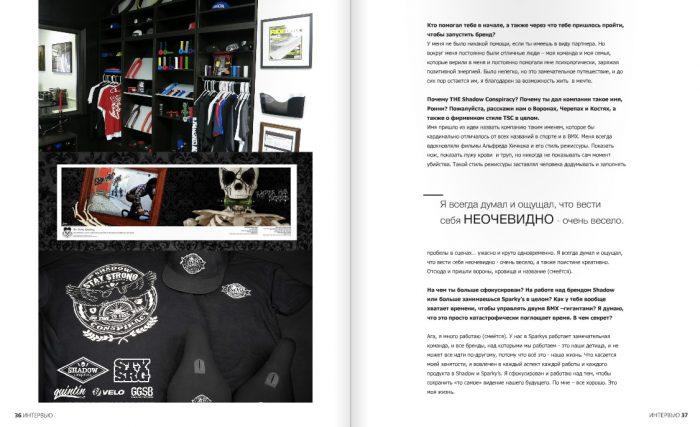 Pro BMX Magazine - Page 3