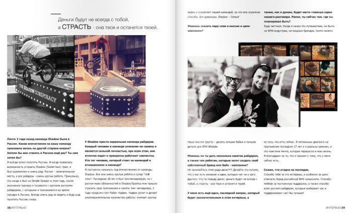 Pro BMX Magazine - Page 4